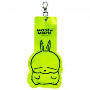 Mashimaro แผ่นป้ายสะท้อนแสงท้ายรถ