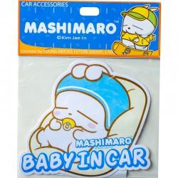 Mashimaro สติกเกอร์ป้ายสัญลักษณ์ Baby INCAR