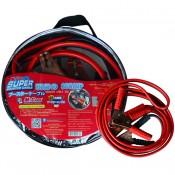 MY CARR SUPER สายพ่วงแบตเตอรี่ - Booster cables ขนาด 300 AMP