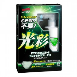 Soft99 น้ำยาเคลือบใยแก้ว SOFT99# H-7[220ml]
